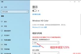 Windows10重启或开机系统桌面就恢复排序