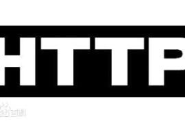 最全的HTTP 响应状态码列表!
