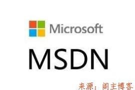 微软msdn原版windows系统镜像和office下载地址