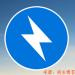 Bandizip v6.21 官方正式版无广告免费解压缩软件,支持MacOS/Windows平台
