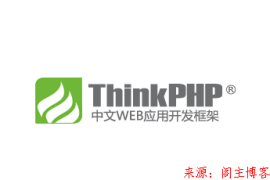 Composer下载安装ThinkPHP6.0框架