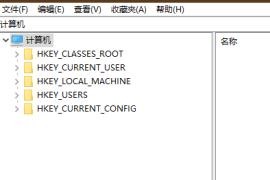 一句代码实现注册表自动快速定位的办法