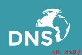一条命令更换Linux系统DNS!