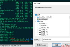 仅需三行命令使用Xshell把文件传进Linux系统