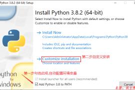 2020年最详细Pycharm安装教程+Python环境配置+注意事项