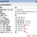 解决VM虚拟机的NAT默认网关不是192.168.X.1的问题(默认是192.168.X.2)