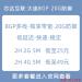 阁主力荐-芯达互联-极具性价比的服务器VPS提供商!香港-国内均高防!